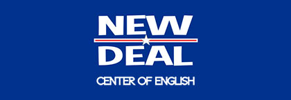 English New Deal   Center of English